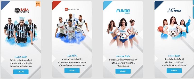 fun88 sports พนันกีฬาเสมือน fun88 อีสปอร์ตออนไลน์