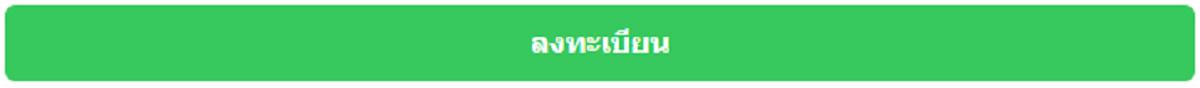 fin88 thailand