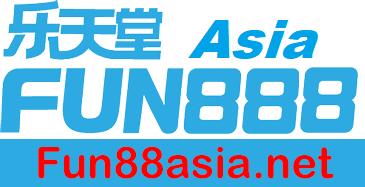 Fun88asia แจกทางเข้า Fun88 หมดปัญหาเข้า Fun88 เว็บไทยไม่ได้